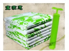 Pure and fresh and green compression bag
